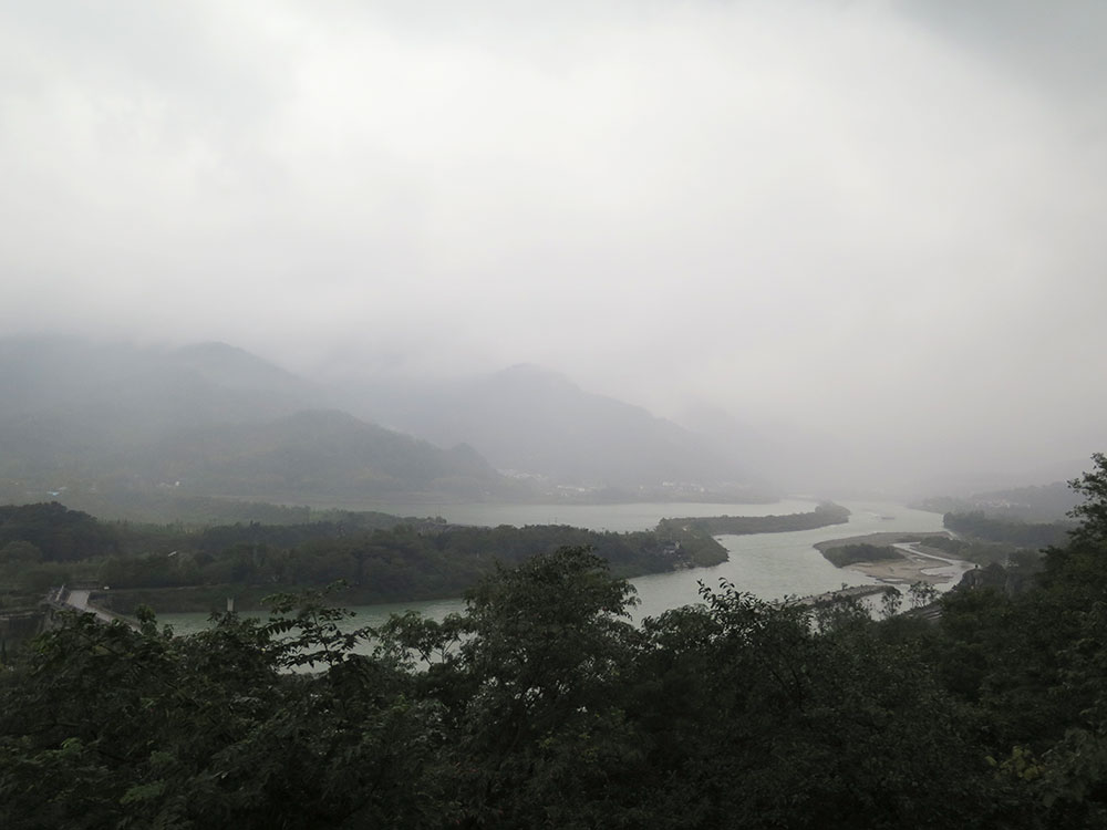 foggy view of Dujiangyan